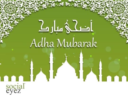 eid-el-adha